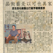 86.06.21  中華日報  台南文教