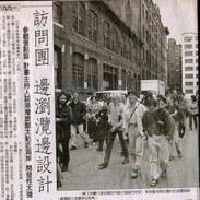 1998.06.09  中國時報  台南市新聞