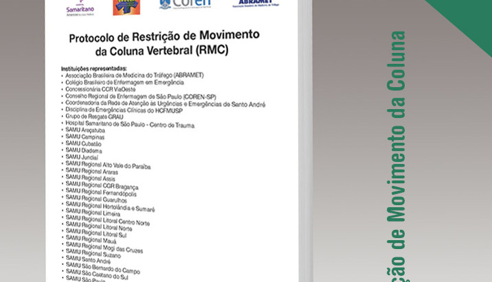 RMC 2019