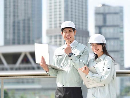 【終了しました】福島で働きたい皆さんの奨学金返還を支援します!【令和2年度既卒者枠募集】