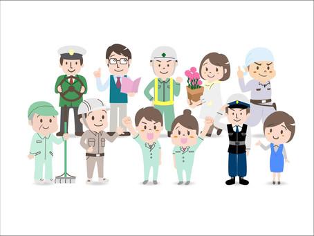 【終了しました】2020/12/11(金) 第7回ものづくり企業体験バスツアーin南相馬