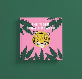 Tigre de Tumbuktu