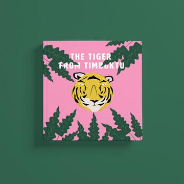 Timbuktu Tiger
