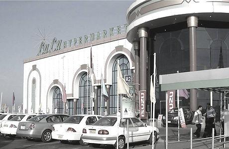 Hypermarket Commercial Building (Baushar, Oman).jpg