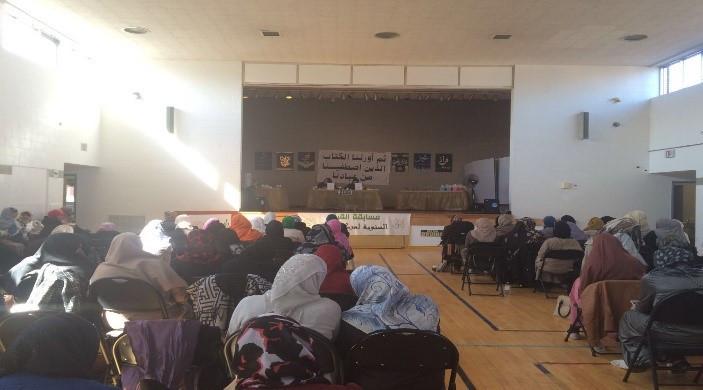 Izzah Learn Center 1st Women Qur'aan Competition