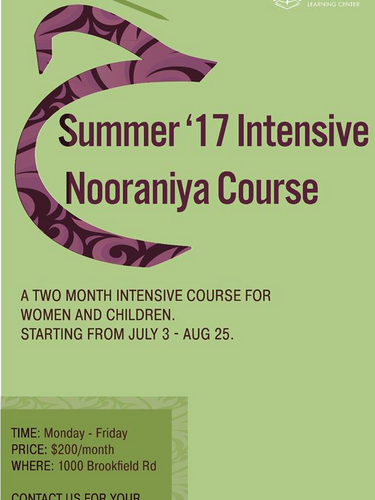 Intensive Summer Nooraniyyah (2016 to 2018)