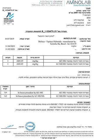 AminoLab doc 2.png