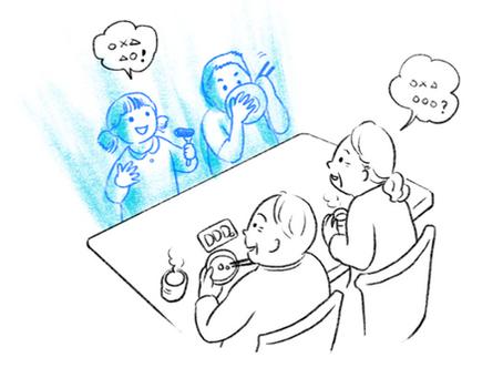 食ラボ「未来食チーム」の連載記事「食ラボ研究員が行ってみた!未来の兆し体験レポート」がスタートしました。