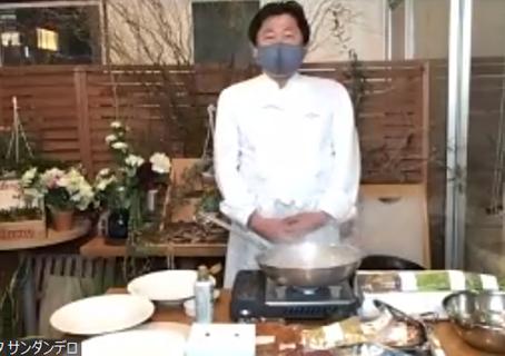 【オンラインレストラン:アル・ケッチァーノ(山形)にて開催!】