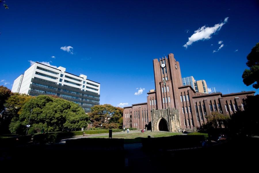 Universidade de Tóquio