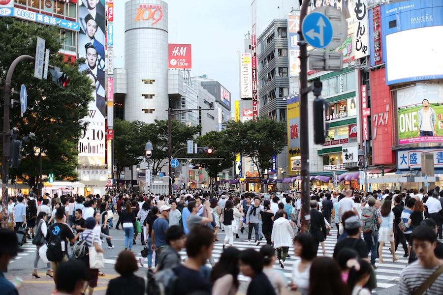 Rua comercial de Tóquio