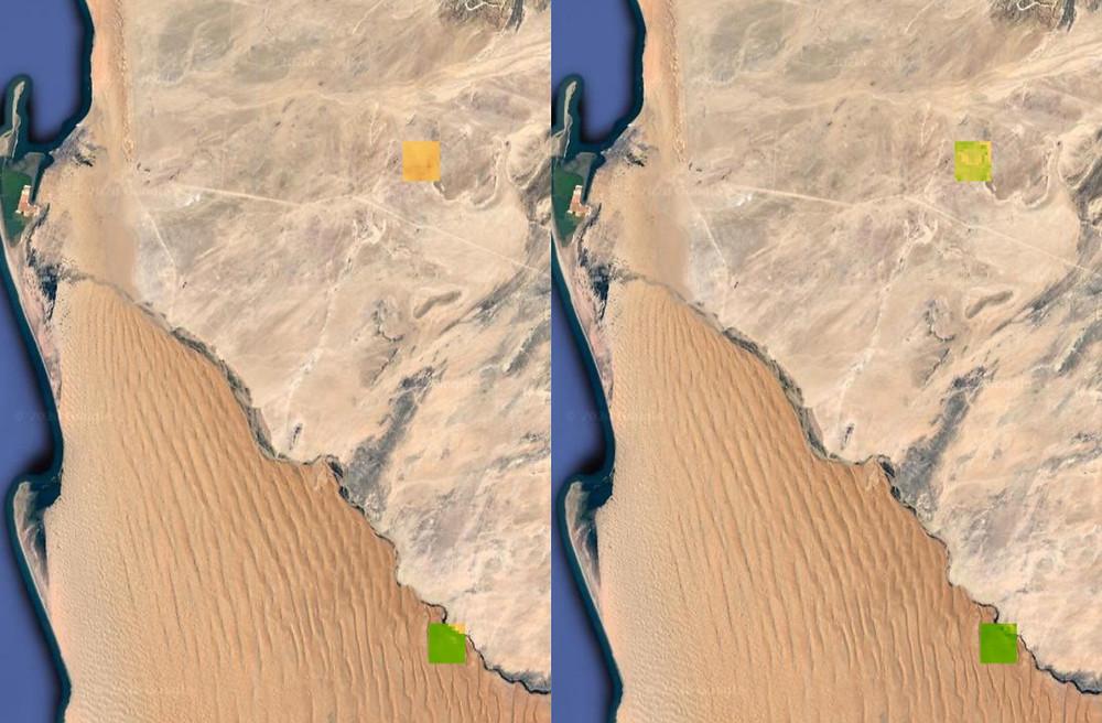 Imagem de satélite do deserto na Namíbia