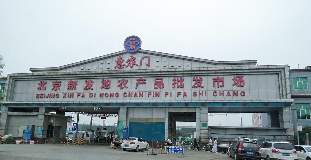 Mercado Xinfadi