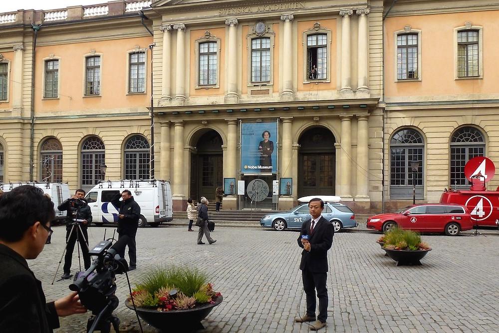 Museu do Prêmio Nobel