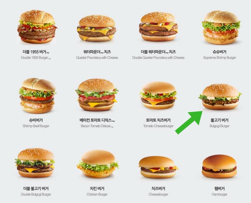 Hambúrgueres do McDonald's coreano