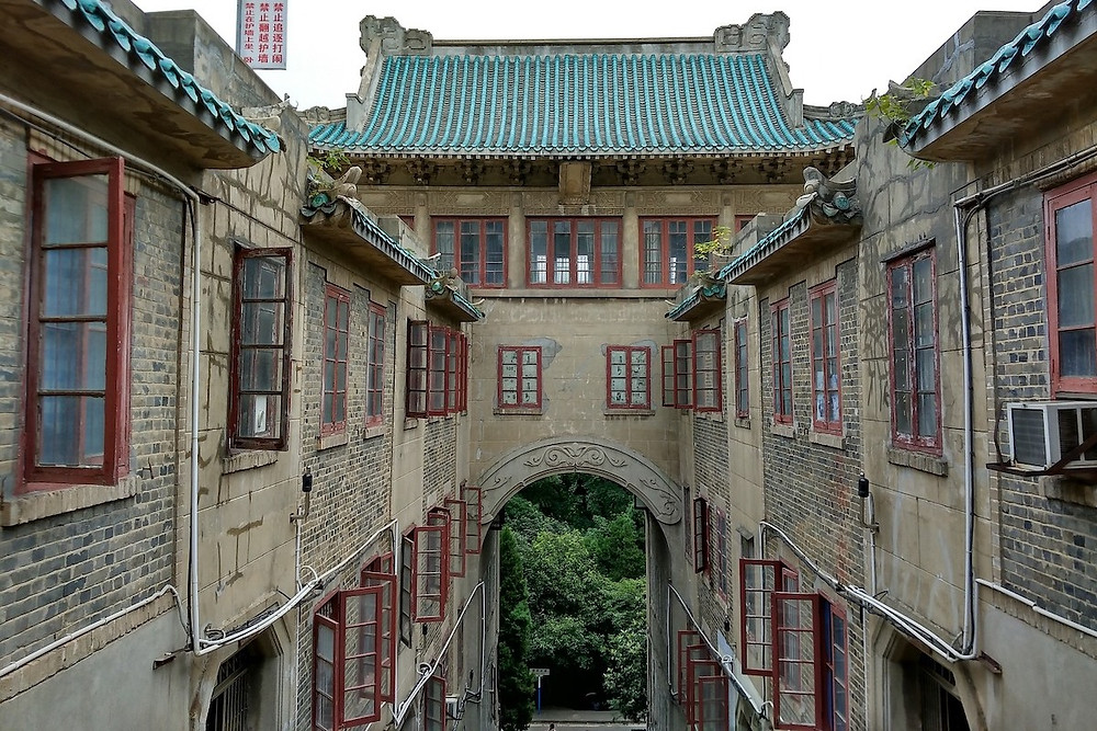 Universidade de Wuhan