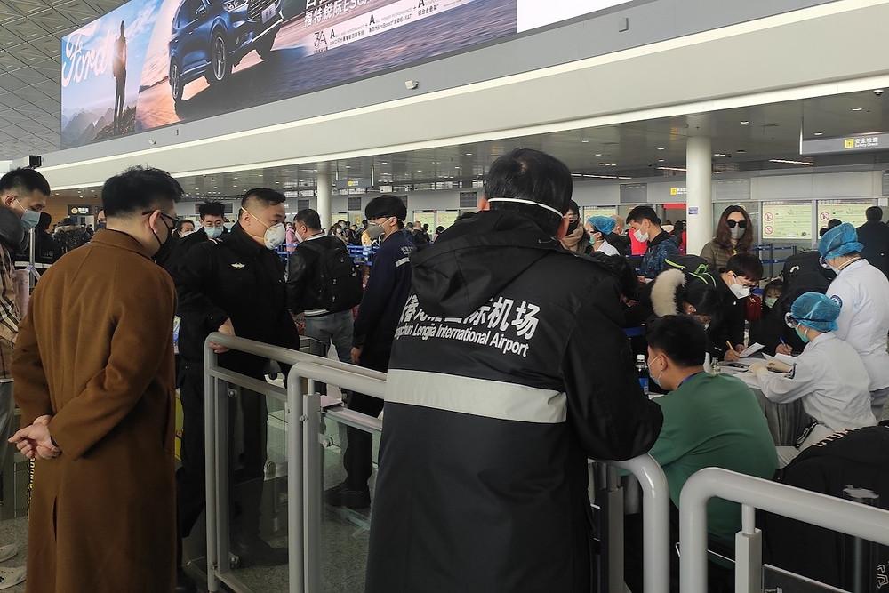 Aeroporto de Changchung Longjia