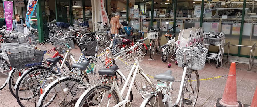 Bicicletas em Tóquio