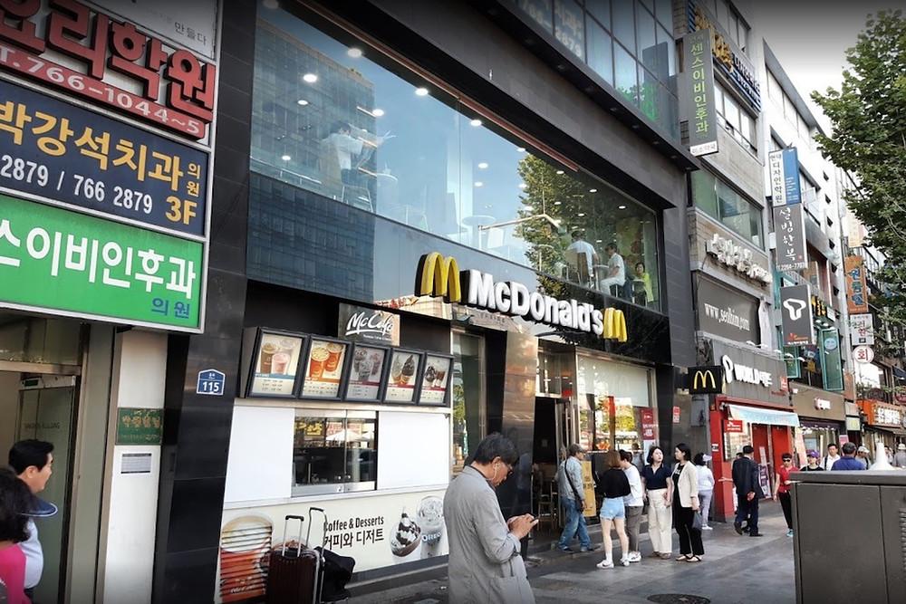 McDonald's em Seul