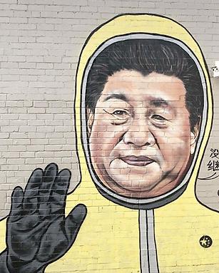 Xi Jinping.png