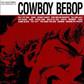 cowboy bepop.jpg