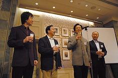 2009二胡四大師