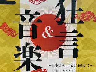 【TV放送】世界遺産・東大寺でのコンサート