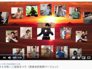 香川教室生徒さん達の『ふるさとの色』