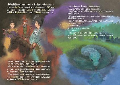 甲賀3.jpg