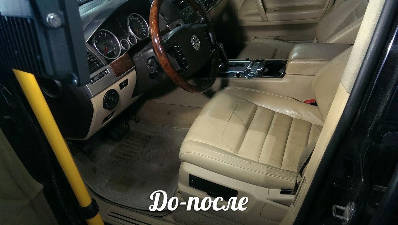 Глубокая химчистка салона автомобиля