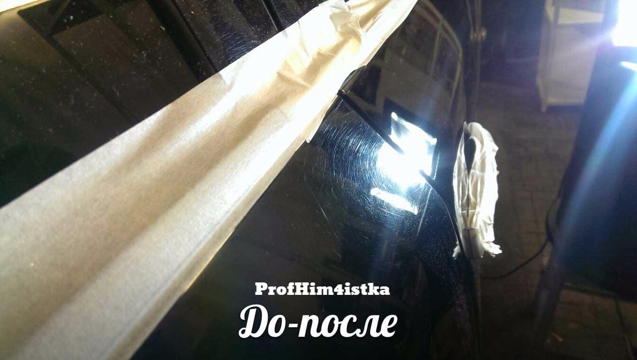 полировка-автомобиля-цена_edited