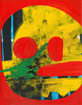Red Smiley Face 2016