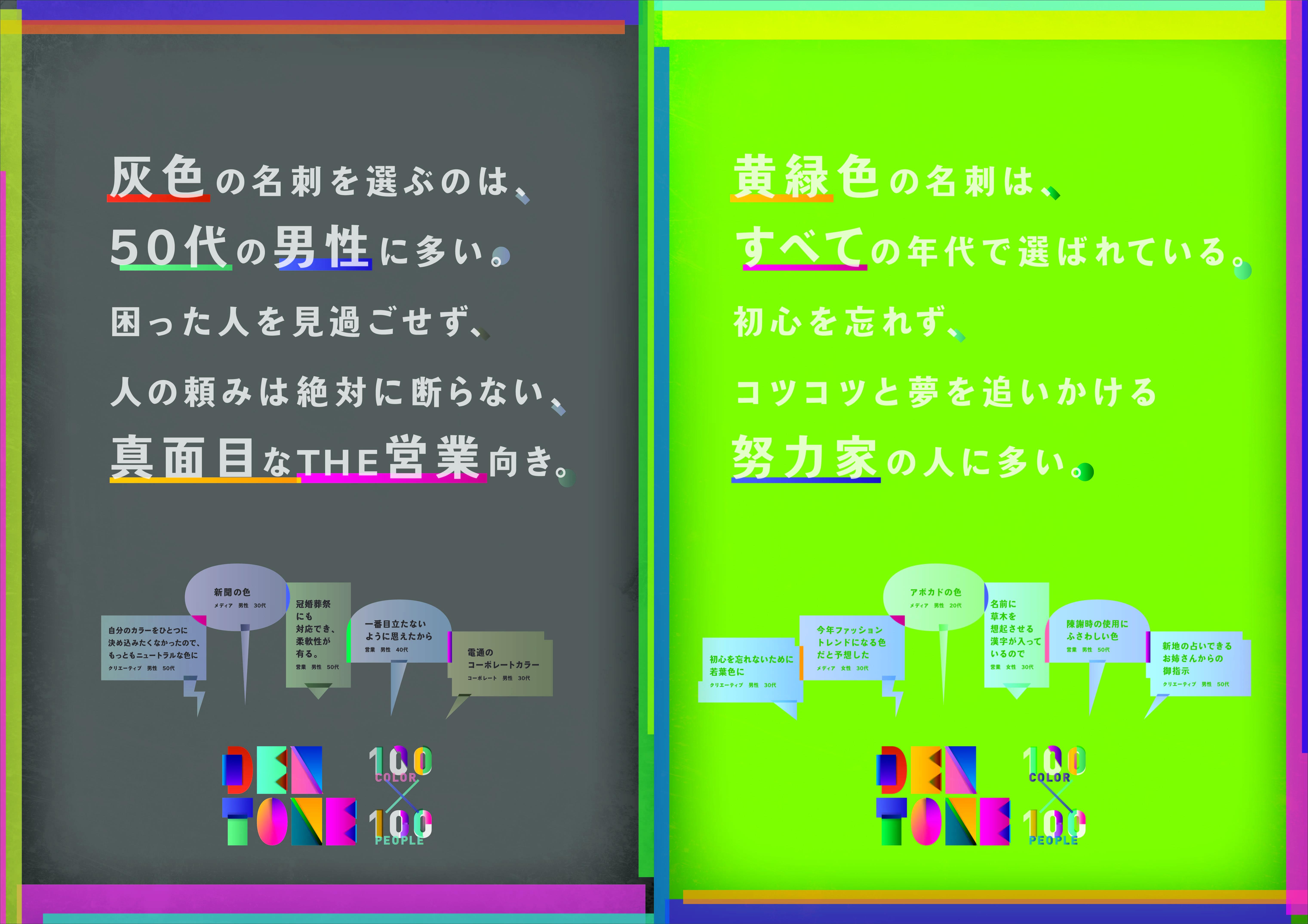 bord_カラー_B1_0326_入稿-06.jpg