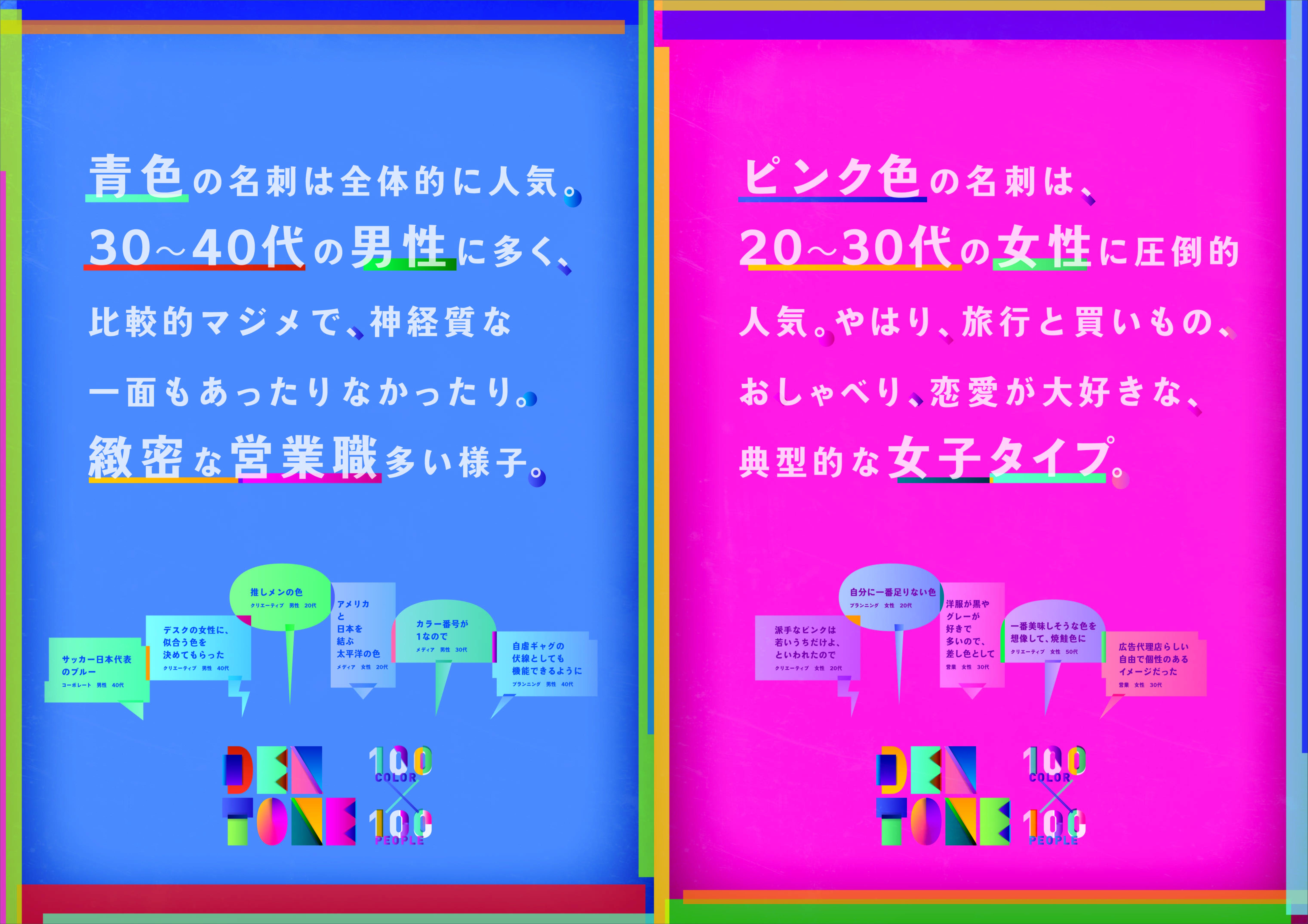 bord_カラー_B1_0326_入稿-02.jpg