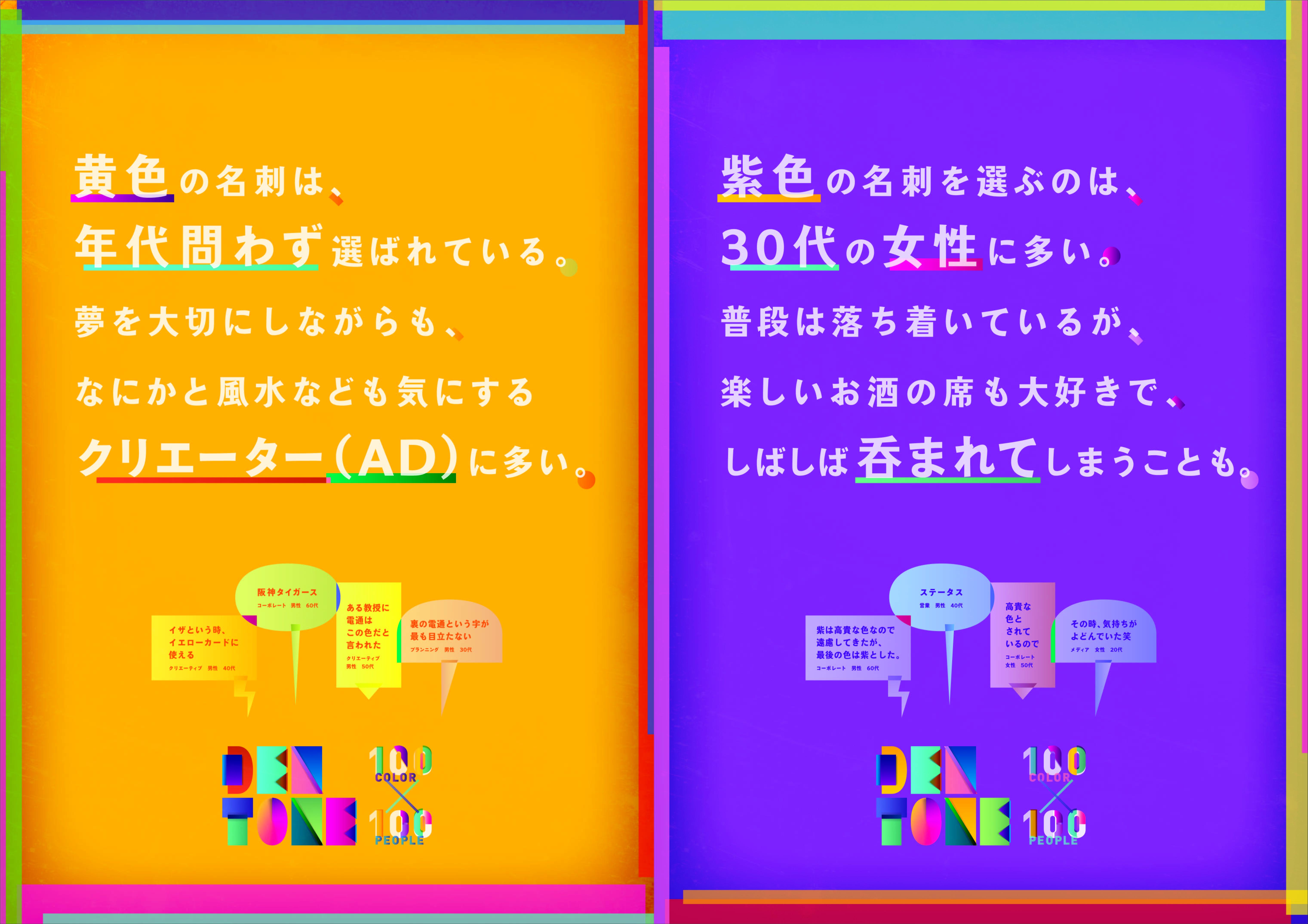 bord_カラー_B1_0326_入稿-03.jpg