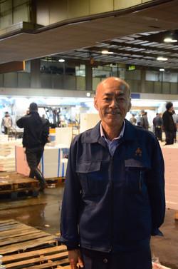 Tsuchiya san