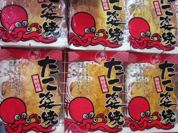 Osaka Kitchen, 3 mois après...