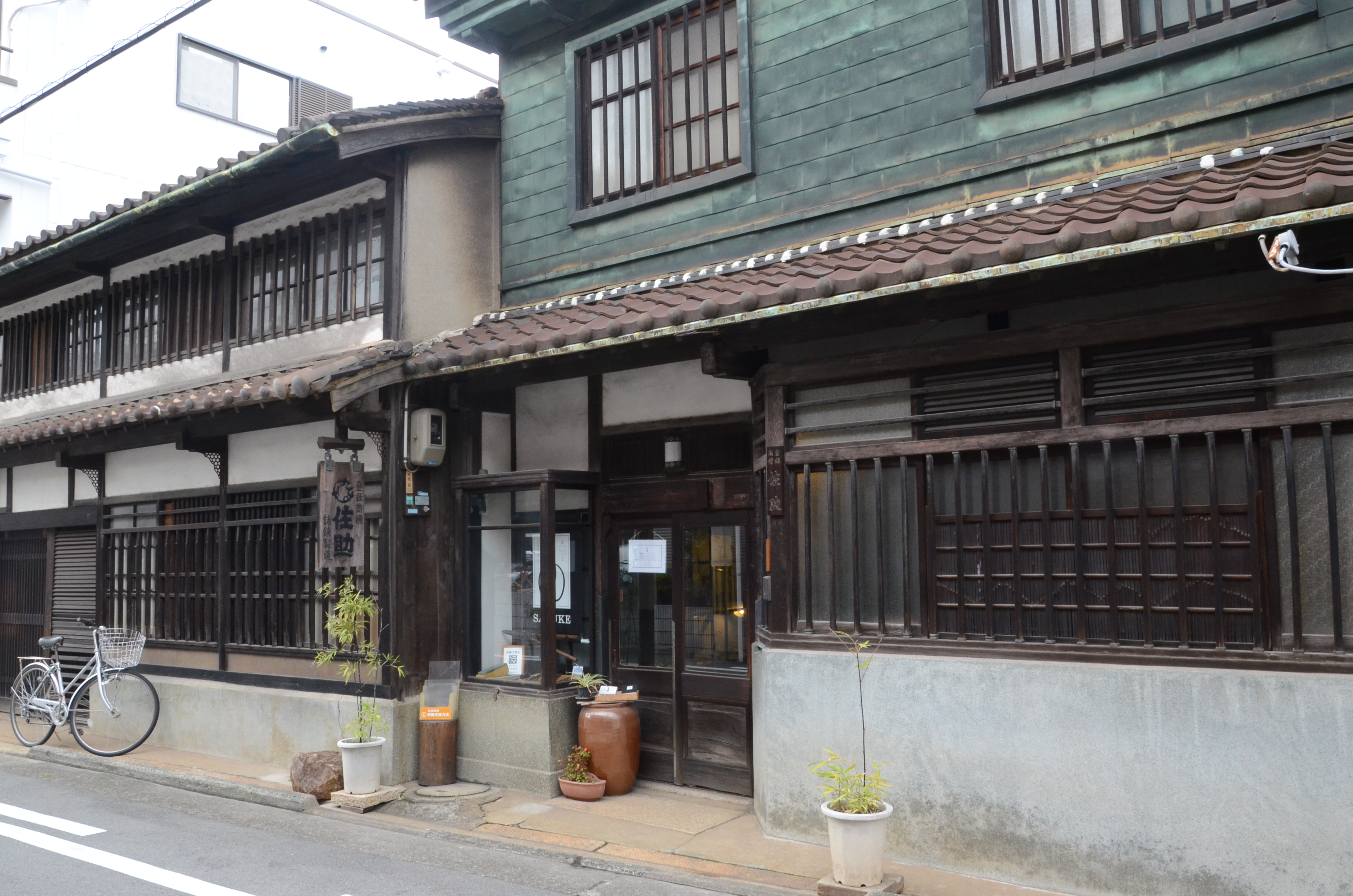 Les ateliers Sasuke