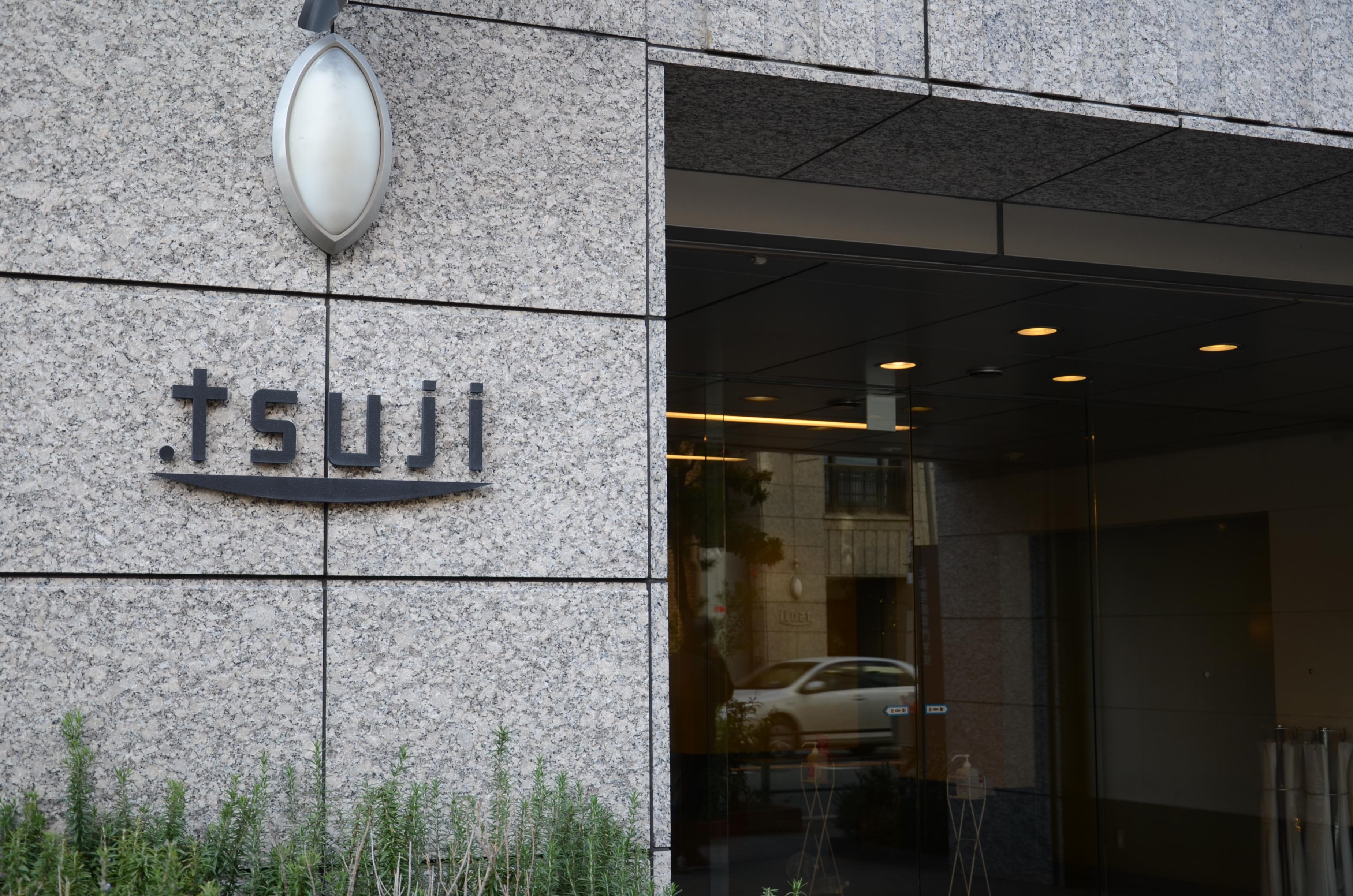 L'école Tsuji