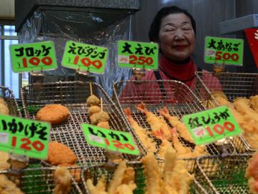 Rencontre au marché Kuromon