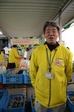 Fukunaka san