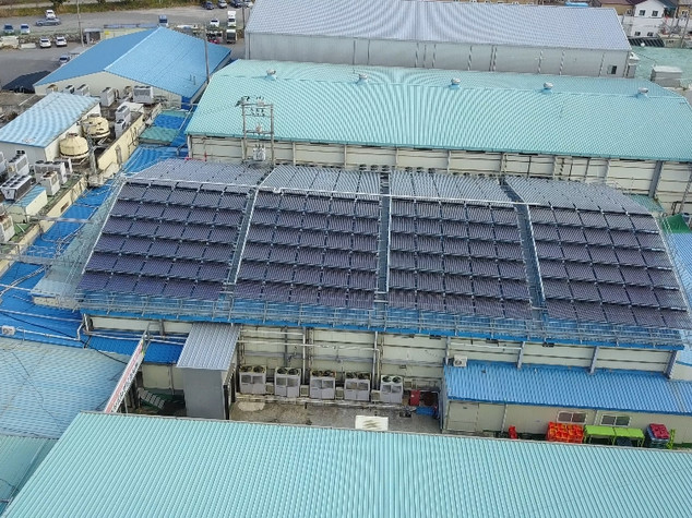 Food processing plant (upper part of building)