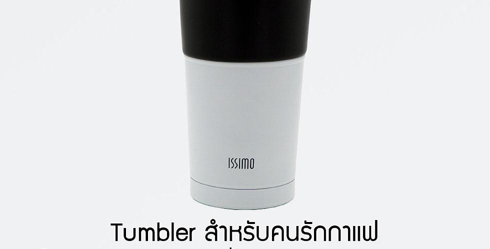 ISSIMO Tumbler GA-900C ถ้วยกาแฟเก็บอุณหภูมิเคลือบเซรามิค