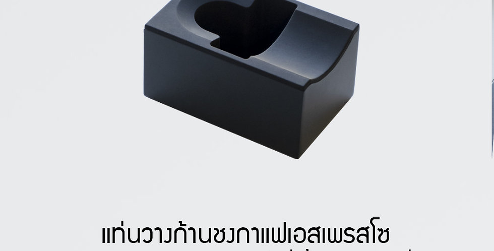 TIMEMORE Magic Cube