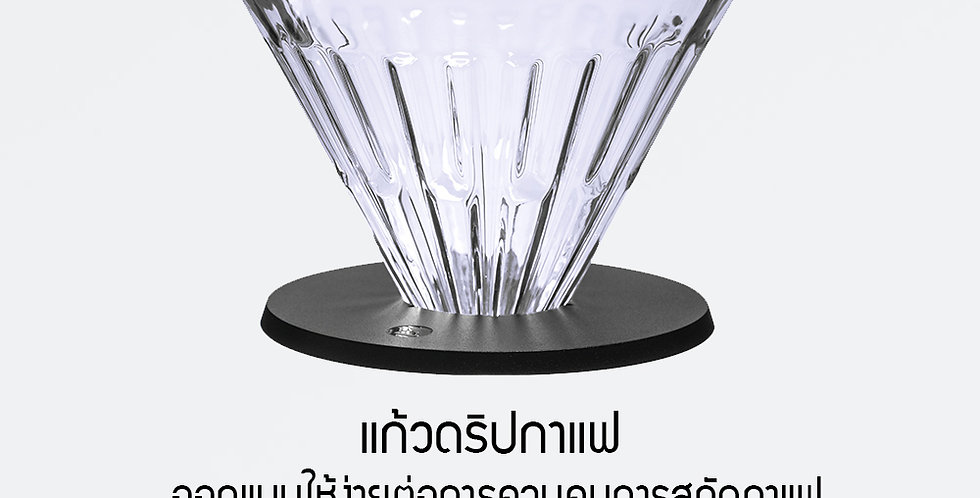 TIMEMORE Crystal Eye Dripper 02 PC Holder แก้วดริปกาแฟ