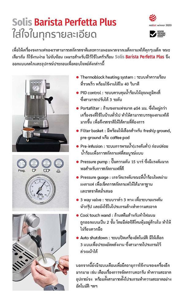 Brochure SOLIS BPP_Page_2.jpg