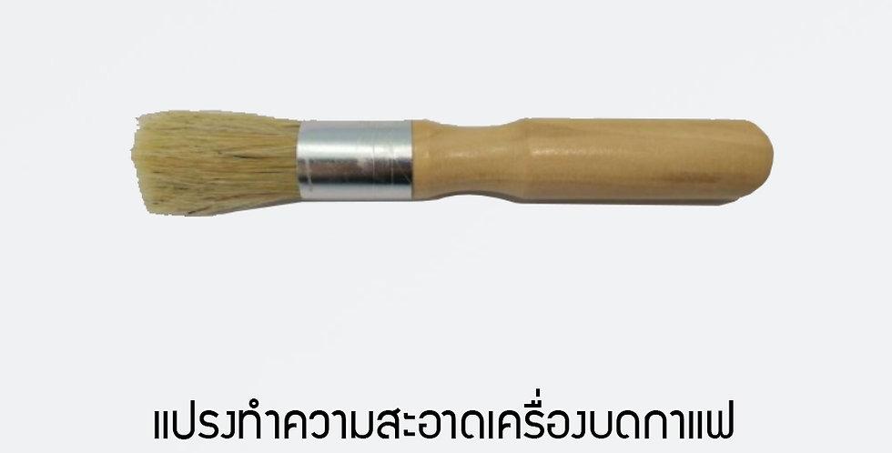 Grinder Brush W 14.5 cm.