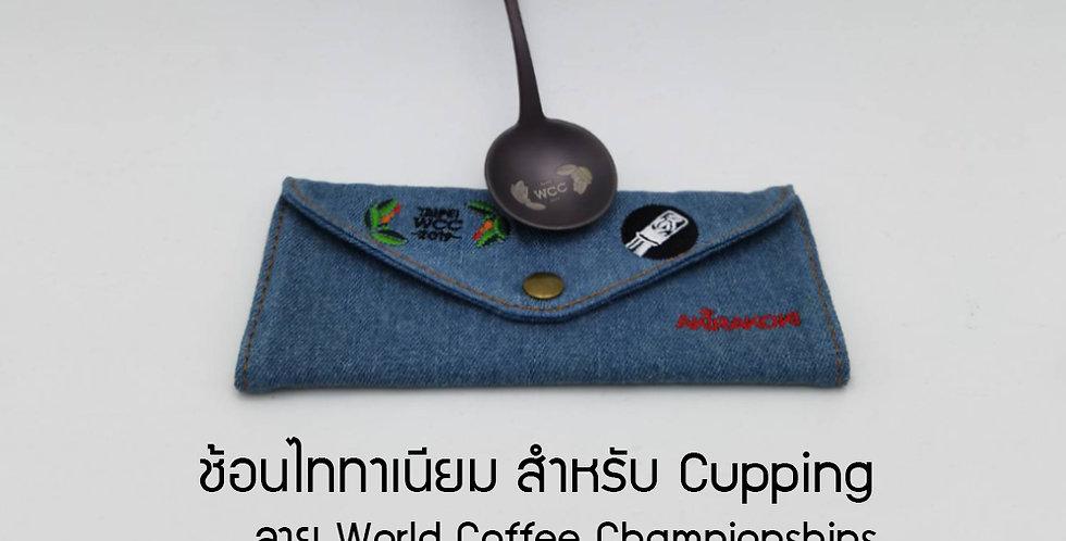 "AKIRAKOKI Titanium Cupping Spoon ""WCC"" Purple"