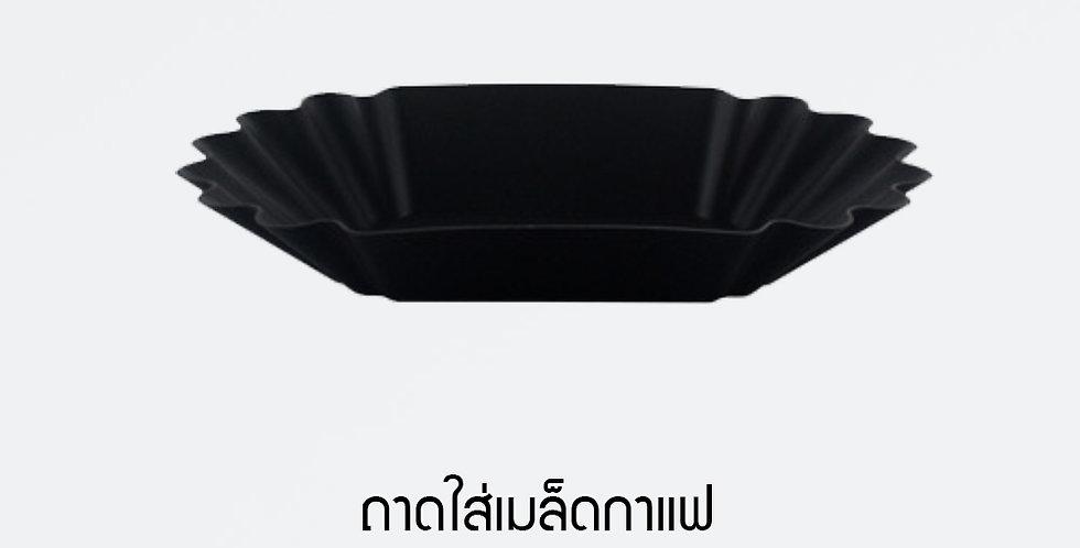 Bean Tray 22x13x3.5 cm. black