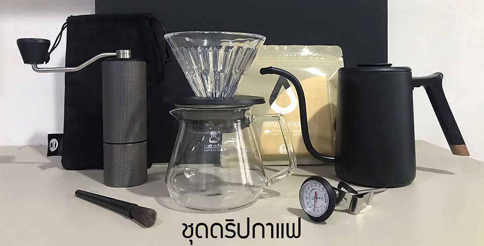 TIMEMORE C2 Pour over Set ชุดอุปกรณ์ดริปกาแฟ